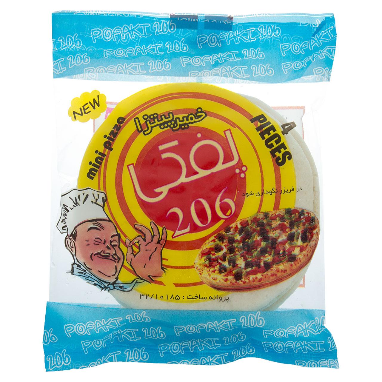 خرید                      خمیر پیتزا پفکی 206 مقدار 240 گرم