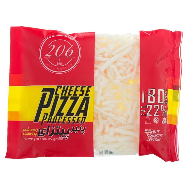 پنیر پیتزا پروسس رنده شده 206 مقدار 180 گرم