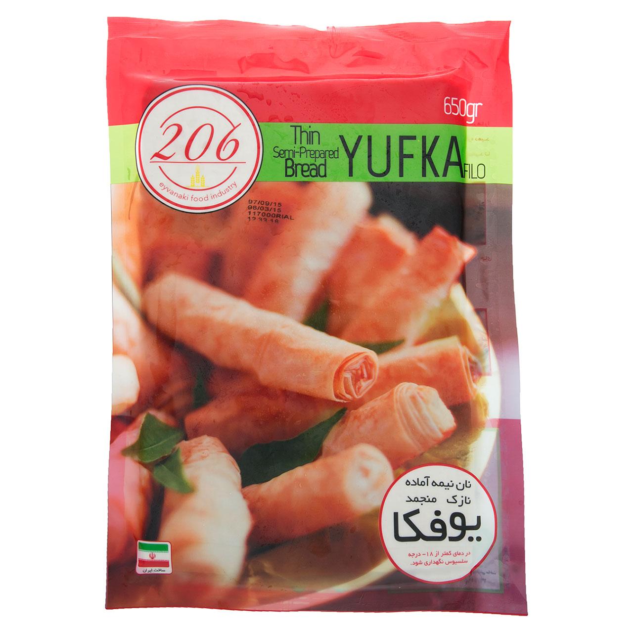 نان نیمه آماده منجمد یوفکا 206 مقدار 650 گرم
