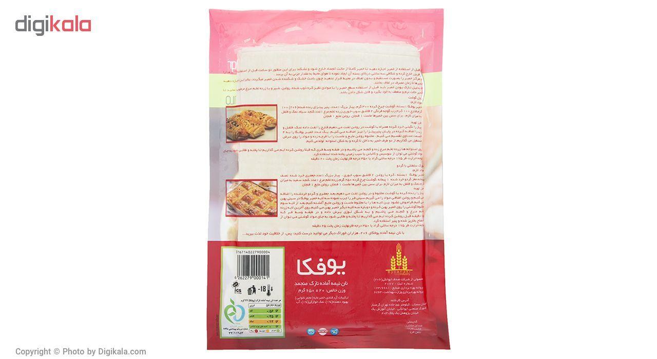 نان نیمه آماده منجمد یوفکا 206 مقدار 650 گرم main 1 2