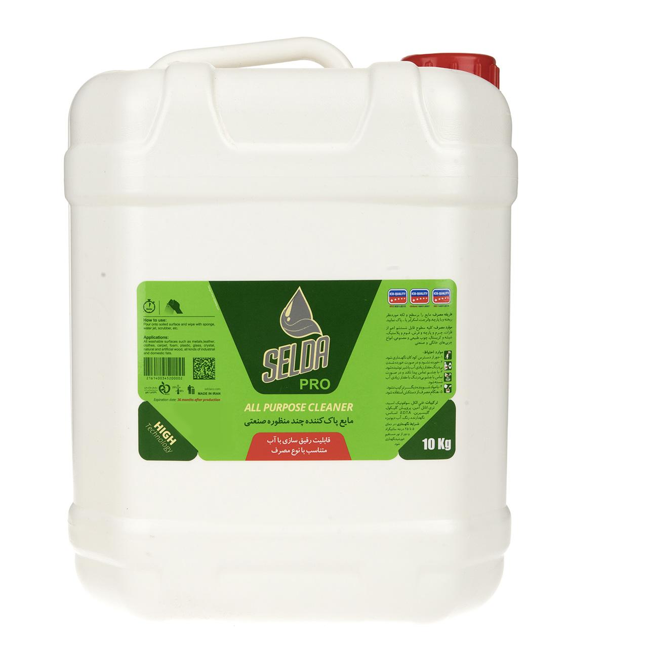 پاک کننده چند منظوره صنعتی سلدا پرو سری High Technology مدل سبز مقدار 10 کیلوگرم