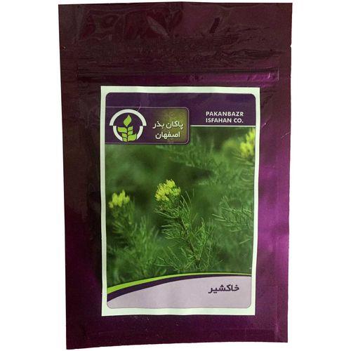 بذر خاکشیر پاکان بذر اصفهان کد PBF-66