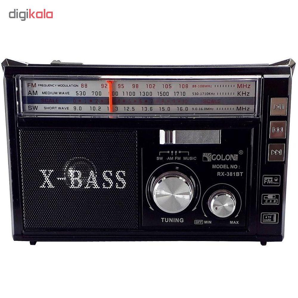 رادیو بلوتوثی گولون مدل RX-381BT main 1 1