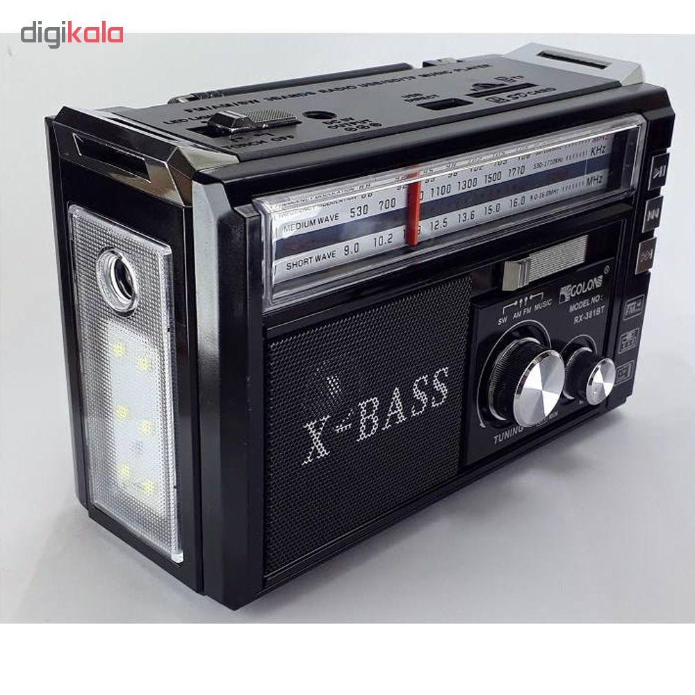رادیو بلوتوثی گولون مدل RX-381BT main 1 2