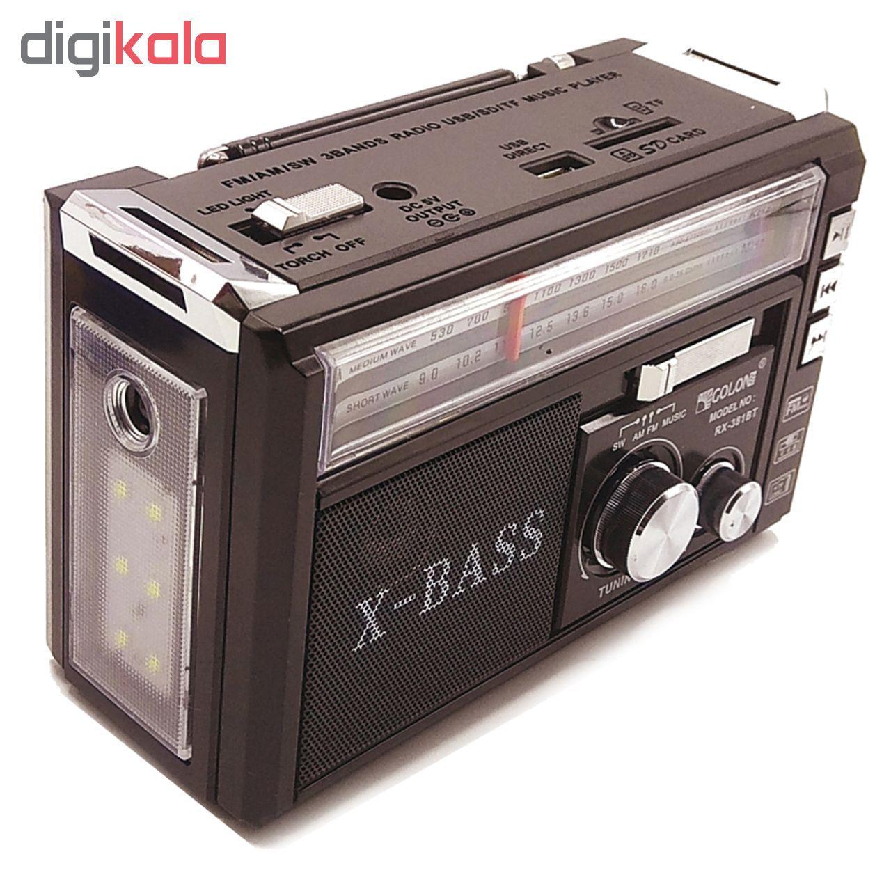 رادیو بلوتوثی گولون مدل RX-381BT main 1 3
