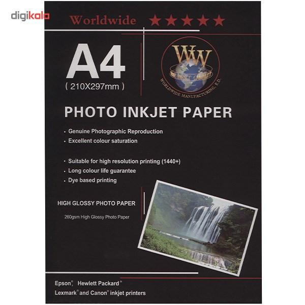قیمت                      کاغذ عکس Word Wide مدل Photo Injection سایز A4 - بسته 100 عددی