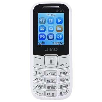 گوشی موبایل جیمو مدل B1805 دو سیمکارت