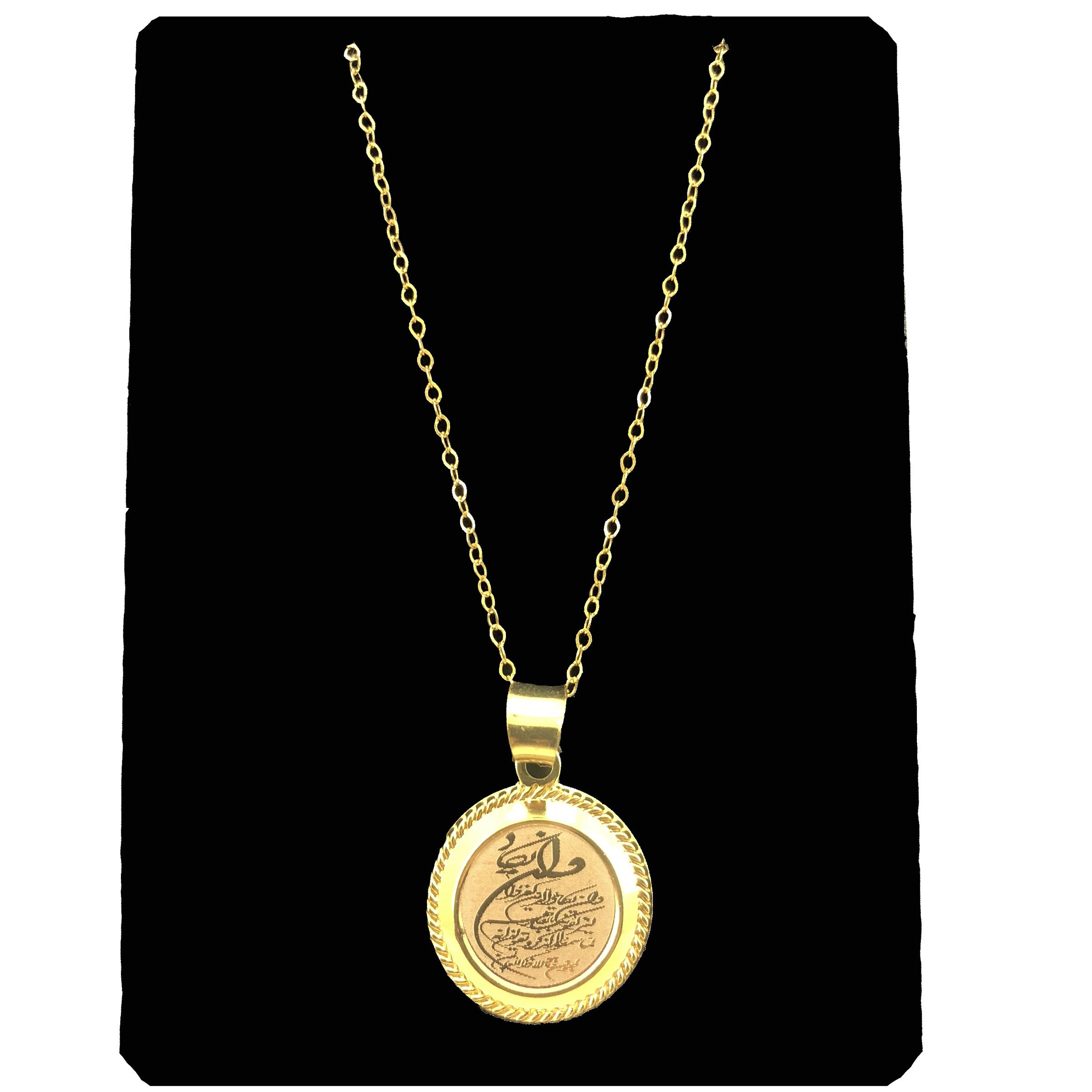 قیمت گردنبند طلا 18 عیار گیرا گالری طرح وان یکاد