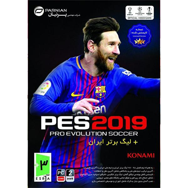 بازی پی اس 2019 به همراه لیگ برتر ایران مخصوص pc