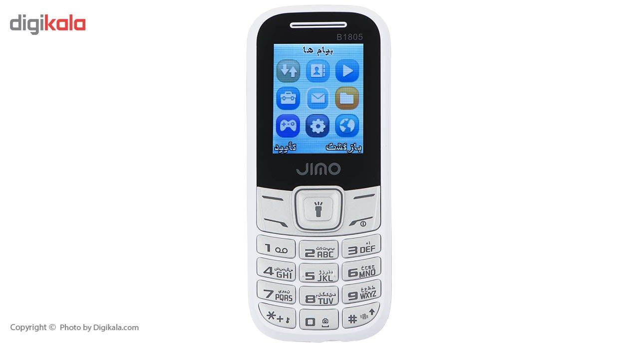 گوشی موبایل جیمو مدل B1805 دو سیمکارت main 1 1