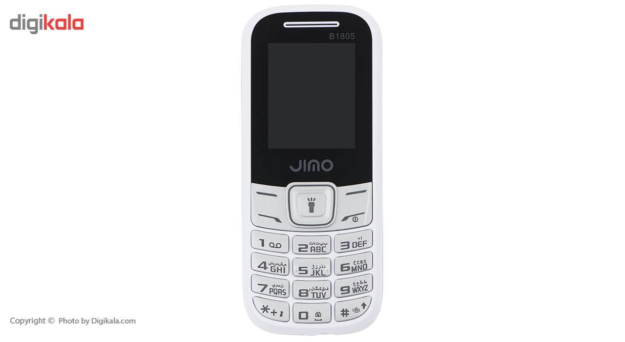 گوشی موبایل جیمو مدل B1805 دو سیمکارت main 1 2