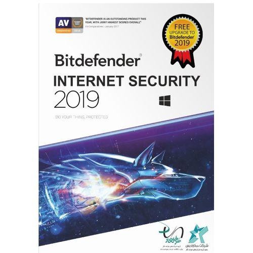 آنتی ویروس بیت دیفندر اینترنت سکیوریتی 2019 سه کاربر یک ساله