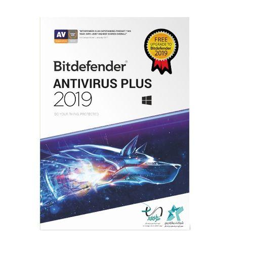آنتی ویروس بیت دیفندر پلاس 2019 یک کاربر یک ساله