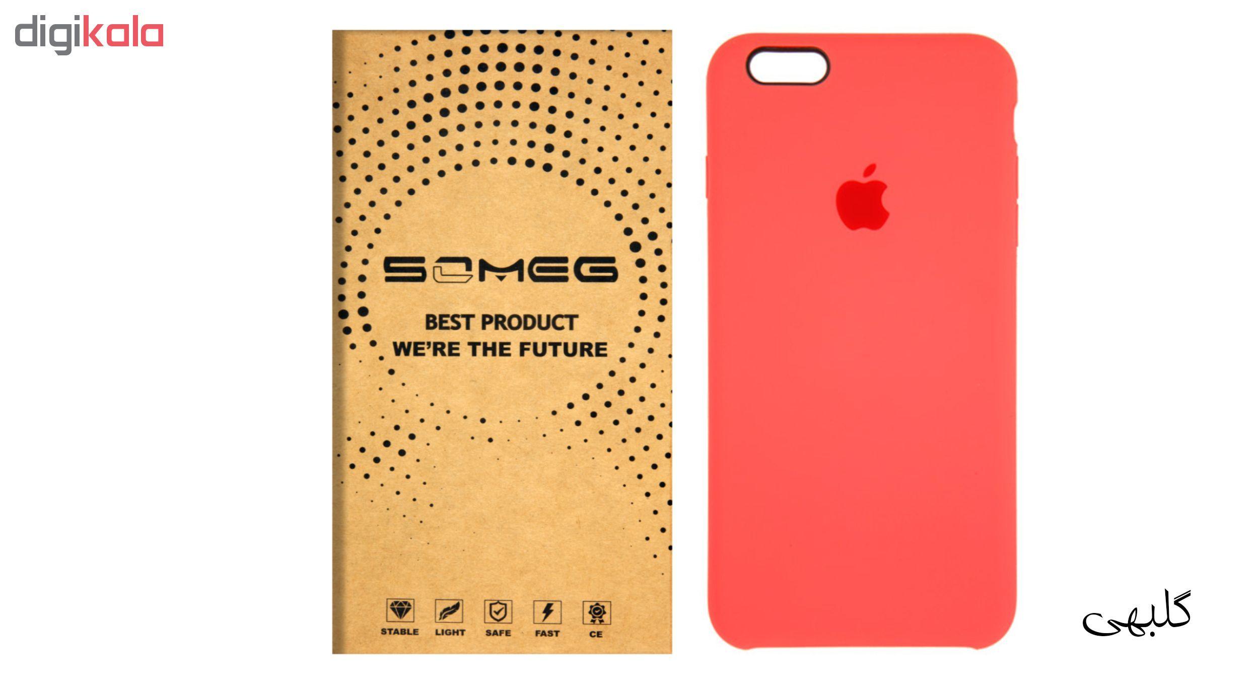 کاور سومگ مدل SIC مناسب برای گوشی موبایل اپل iPhone 6/6s main 1 25