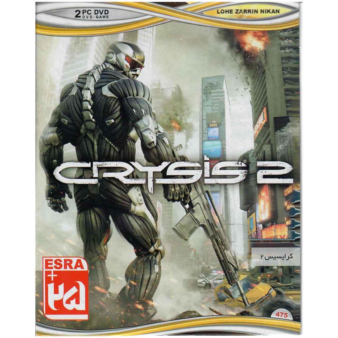 بازی Crysis 2 مخصوص  PC
