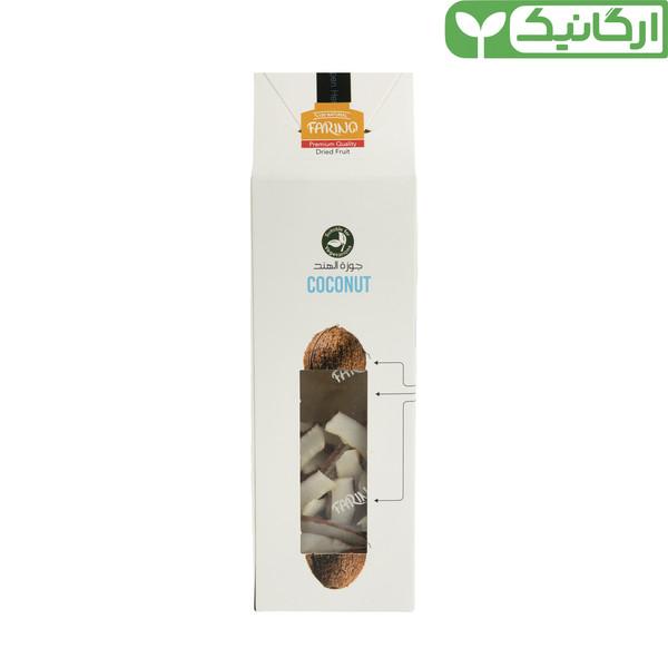 نارگیل خشک ارگانیک فرینو -  100 گرم