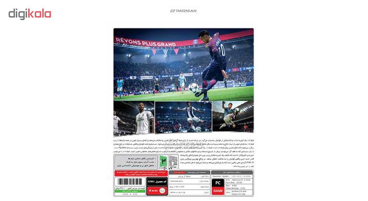 بازی فوتبال FIFA 19 مخصوص Pc