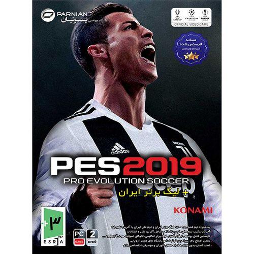 بازی فوتبال  PES 2019 به همراه لیگ برتر مخصوص PC