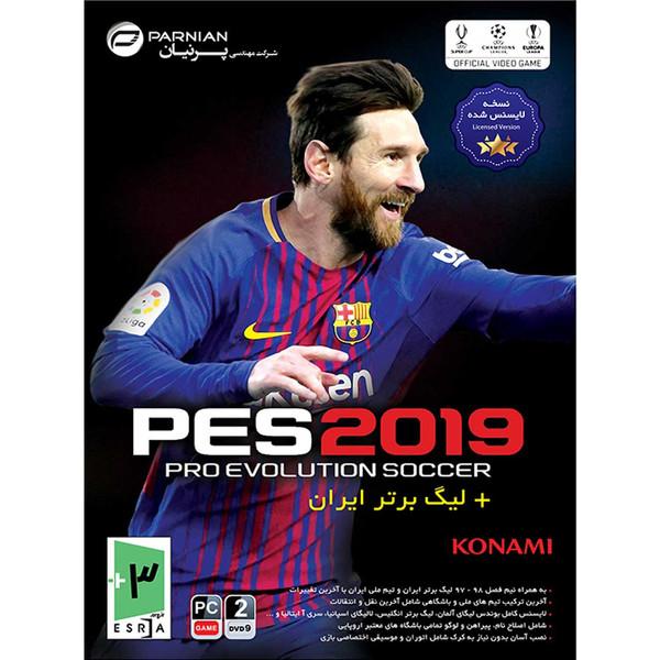 بازی فوتبال حرفه ای PES 2019 به همراه لیگ برتر مخصوص PC