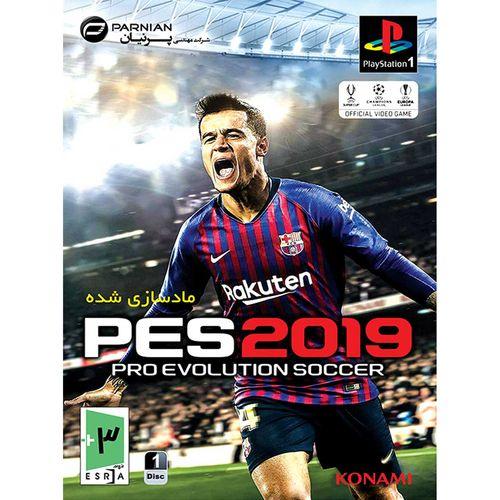 فوتبال حرفه ای PES 2019 مخصوص PS1