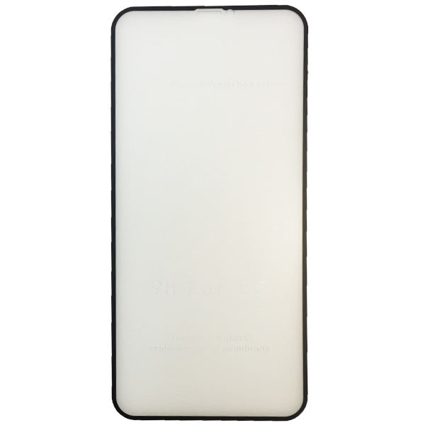 محافظ صفحه نمایش شیشه ای مدل M-11 مناسب برای گوشی موبایل اپل Iphone XS Max