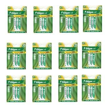 باتری قلمی قابل شارژ گیگاسل مدل 2300  بسته 24 عددی