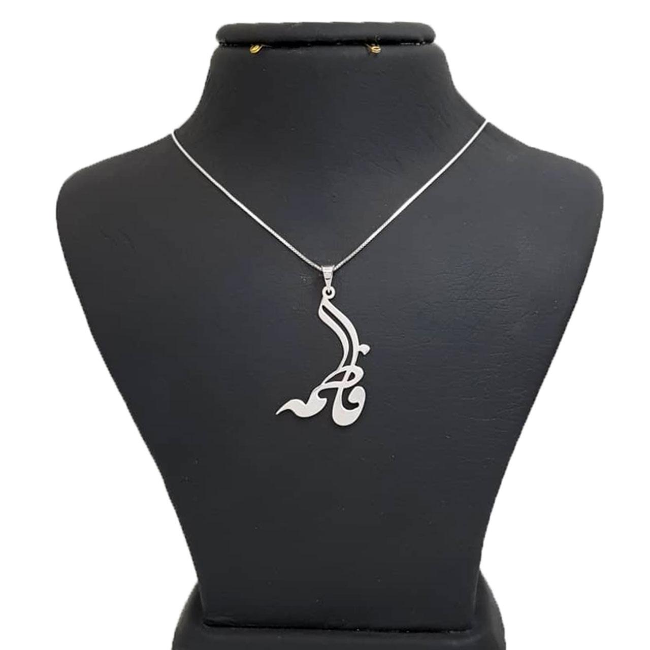 عکس گردنبند نقره طرح اسم فاطمه کد Uttd 963