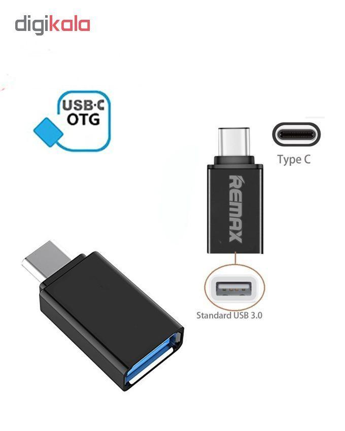 مبدل USB-C به USB 3.0 ریمکس مدل RM-K22R main 1 1