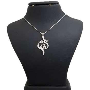گردنبند نقره طرح اسم مریم کد Uttd 9633