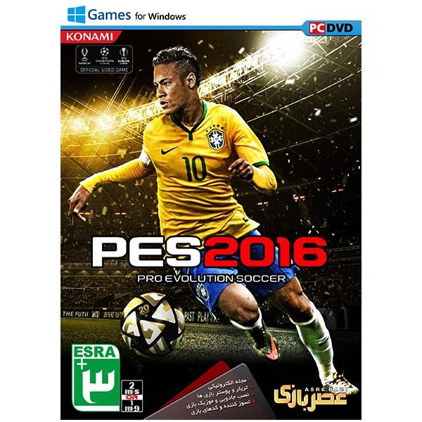 بازی کامپیوتری عصر بازی PES 2016 پرو ایوولوشن سوکر
