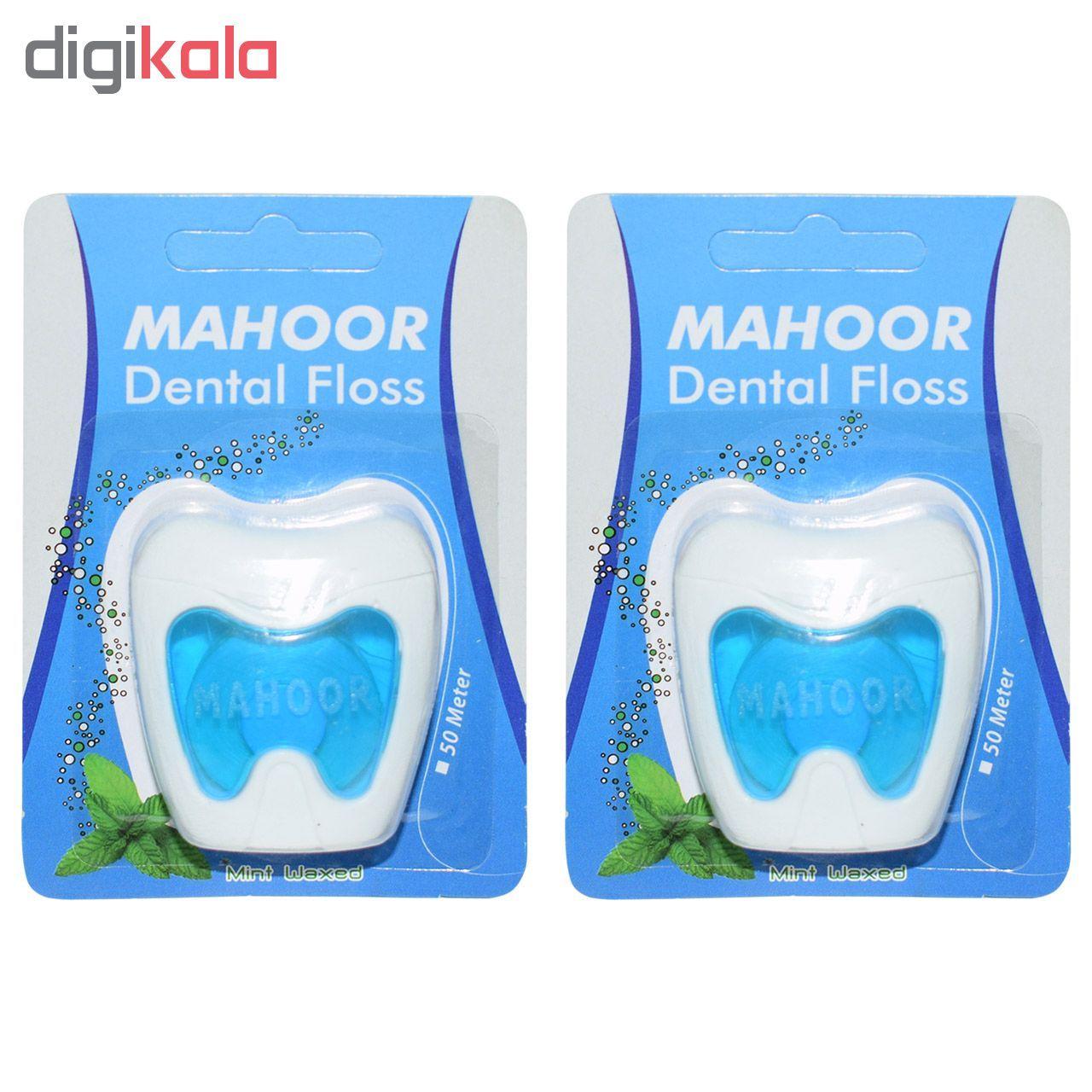 نخ دندان ماهور مدل Dental Floss بسته 2 عددی  main 1 1