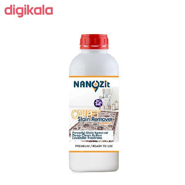 شامپو فرش نانوزیت کد 3014843 حجم 1 لیتر main 1 1