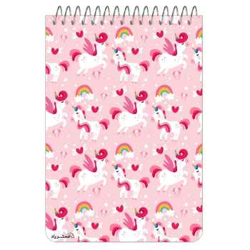 دفترچه یادداشت 50 برگ مستر راد طرح اسب تک شاخ کد unicorn 1334