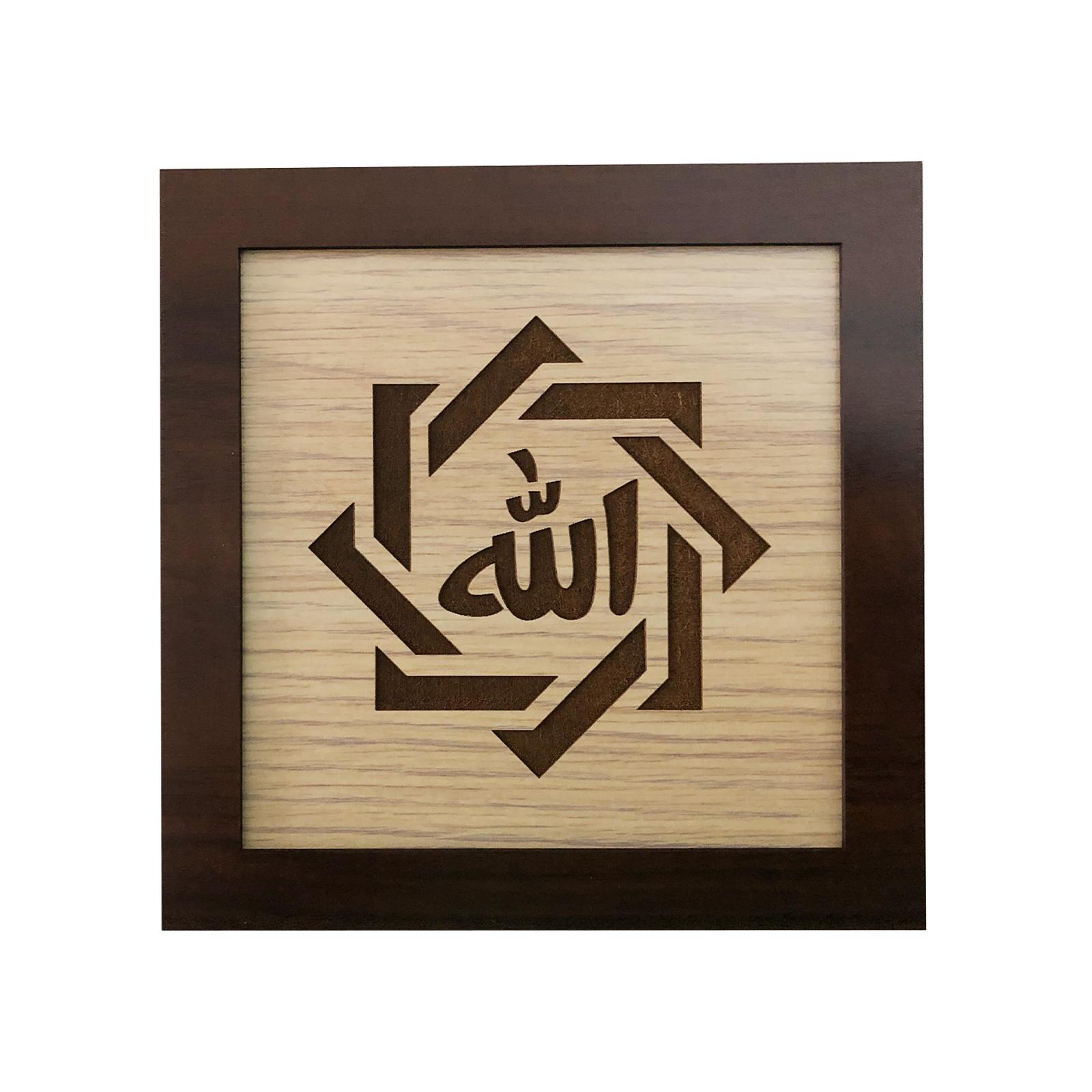 تابلو چوبی طرح الله مدل دل نوشته کد ta24