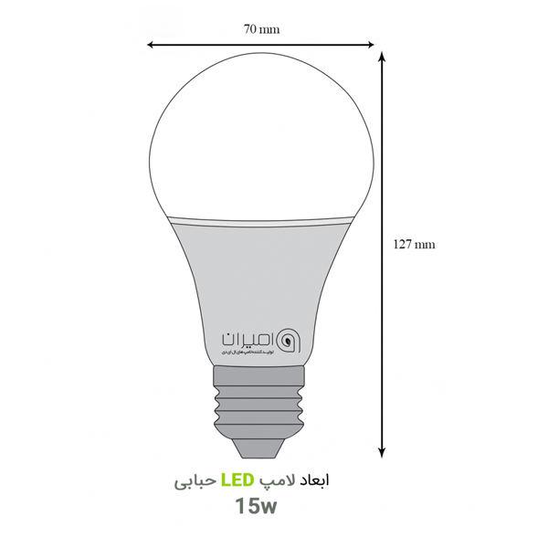 لامپ ال ای دی 15 وات امیران کد 603 پایه E27 بسته 2 عددی