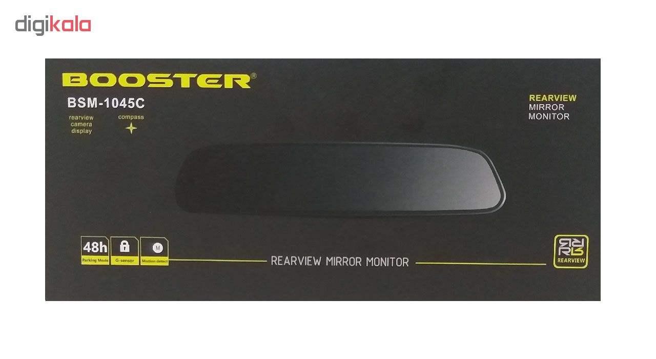 آینه مانیتور دار و دوربین دنده عقب خودرو  بوستر مدل BSM-1045C main 1 1