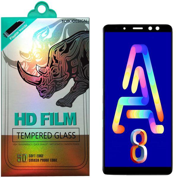 محافظ صفحه نمایش توتوتمام چسب مدل HD1075D مناسب برای گوشی موبایل سامسونگ A8 -2018