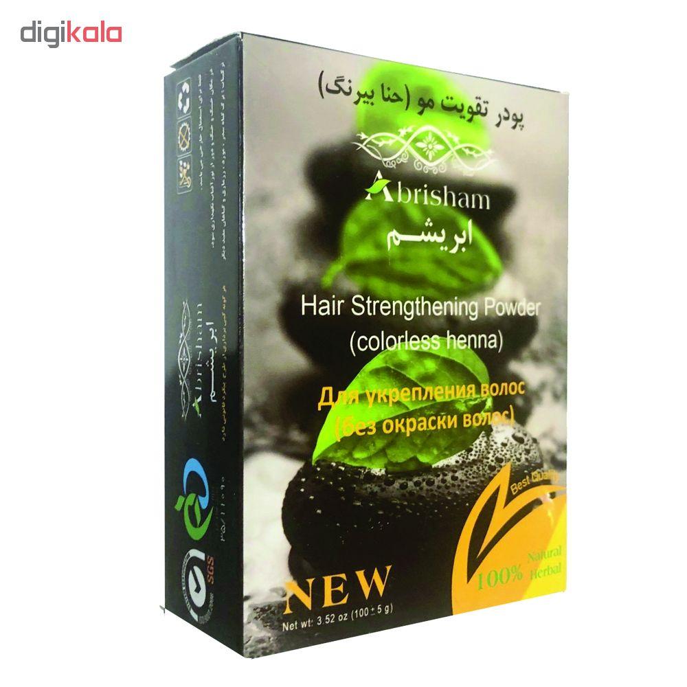 پودر تقویت مو ابریشم مدل H100 مقدار 100 گرم