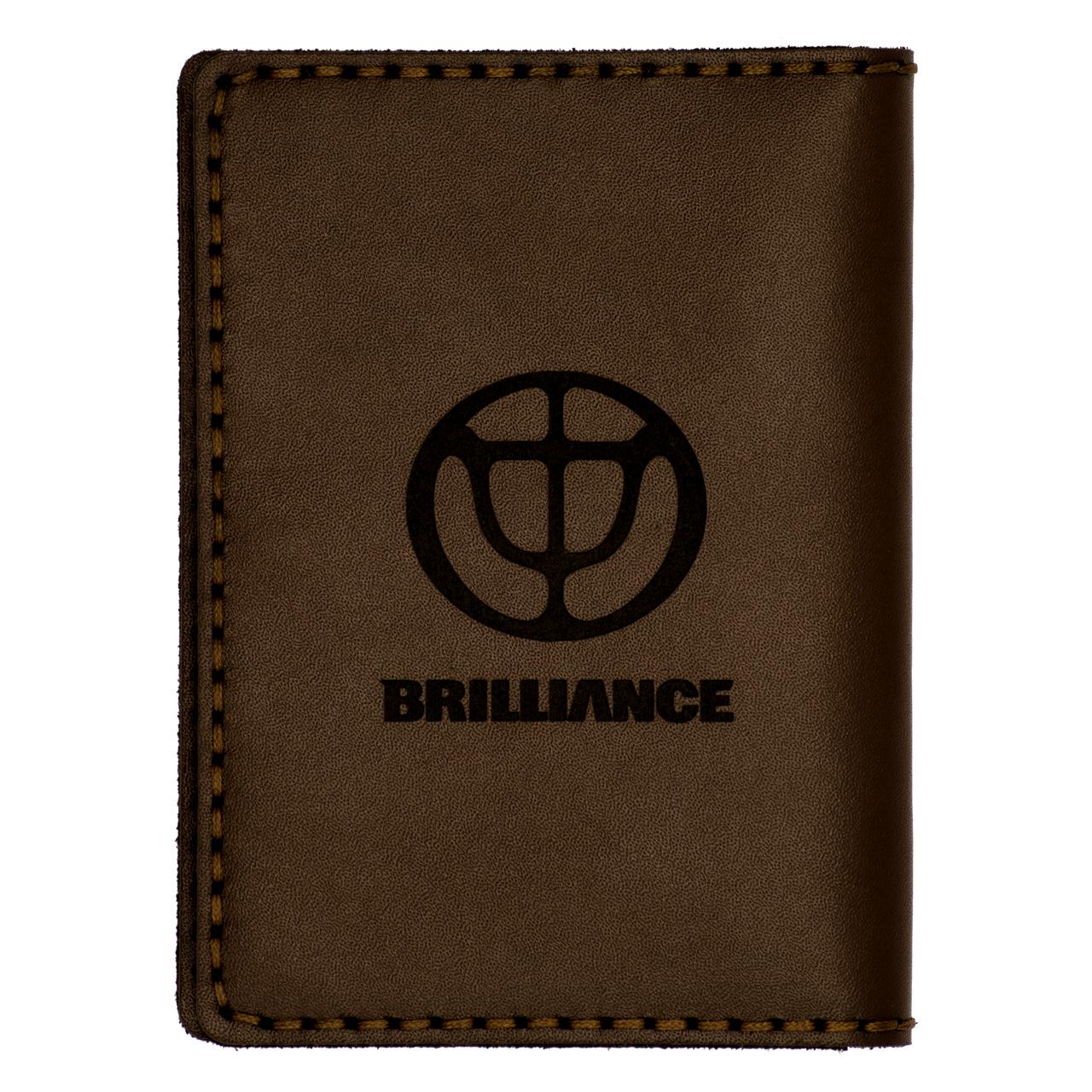 قیمت کیف مدارک خودرو طرح برلیانس کد 44024