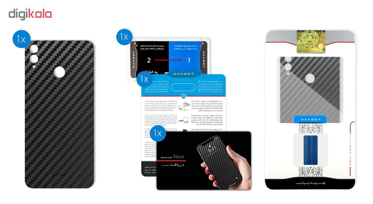 برچسب پوششی ماهوت مدل Carbon-fiber Texture مناسب برای گوشی   HUAWEI HONOR 8X main 1 6