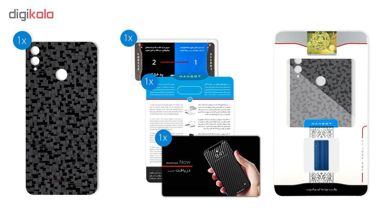 برچسب پوششی ماهوت مدل Silicon Texture مناسب برای گوشی   HUAWEI HONOR 8X main 1 4