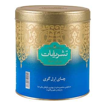 چای ارل گری تشریفات مقدار 450 گرم