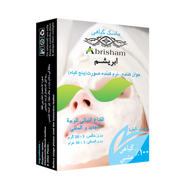ماسک صورت ابریشم مدل rejuvenating وزن 30 گرم