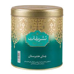 چای هندی تشریفات مقدار 450 گرم
