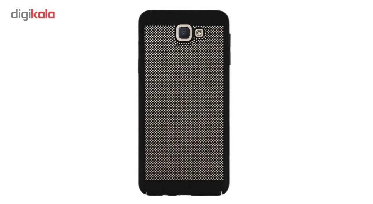 کاور آیپکی مدل Hard Mesh مناسب برای گوشی   Samsung Galaxy J7 Prime