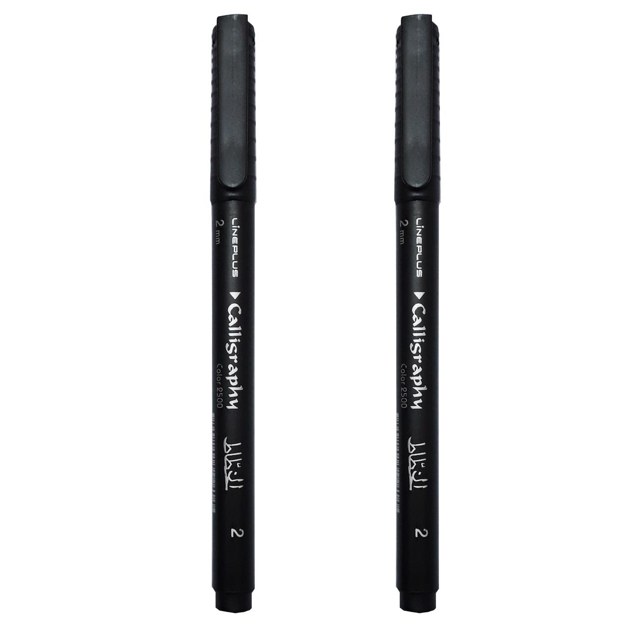قلم الخطاط مدل Color2500 بسته 2 عددی