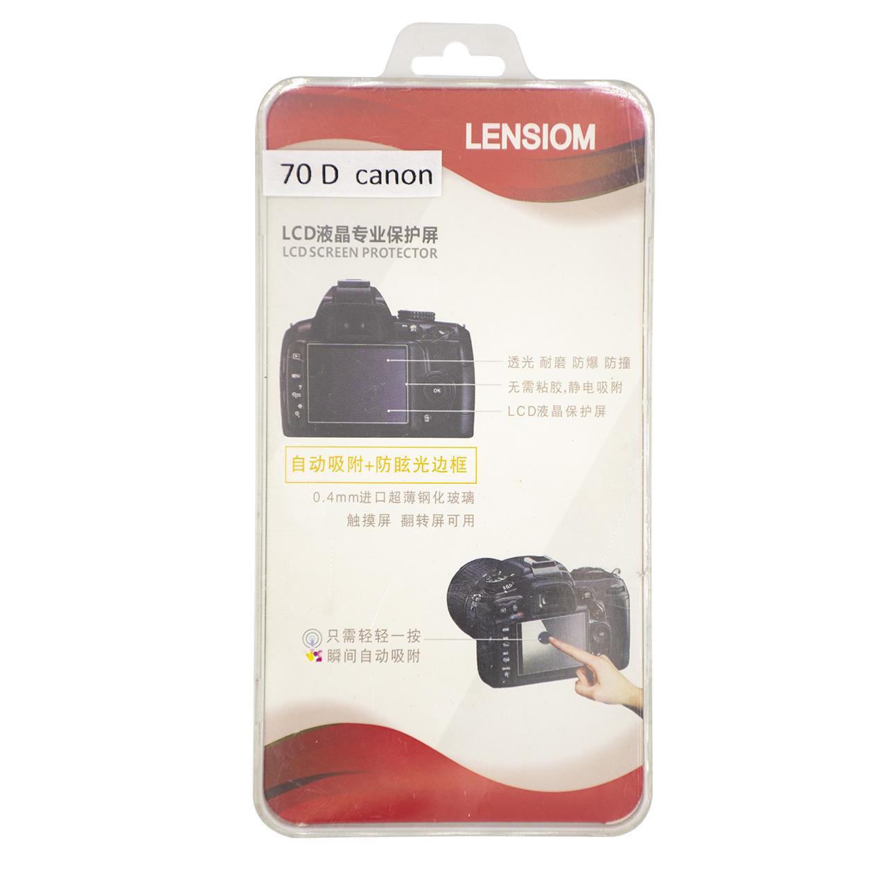 بررسی و {خرید با تخفیف} محافظ صفحه نمایش دوربین لنزیوم مدل L70D مناسب برای کانن 70D اصل