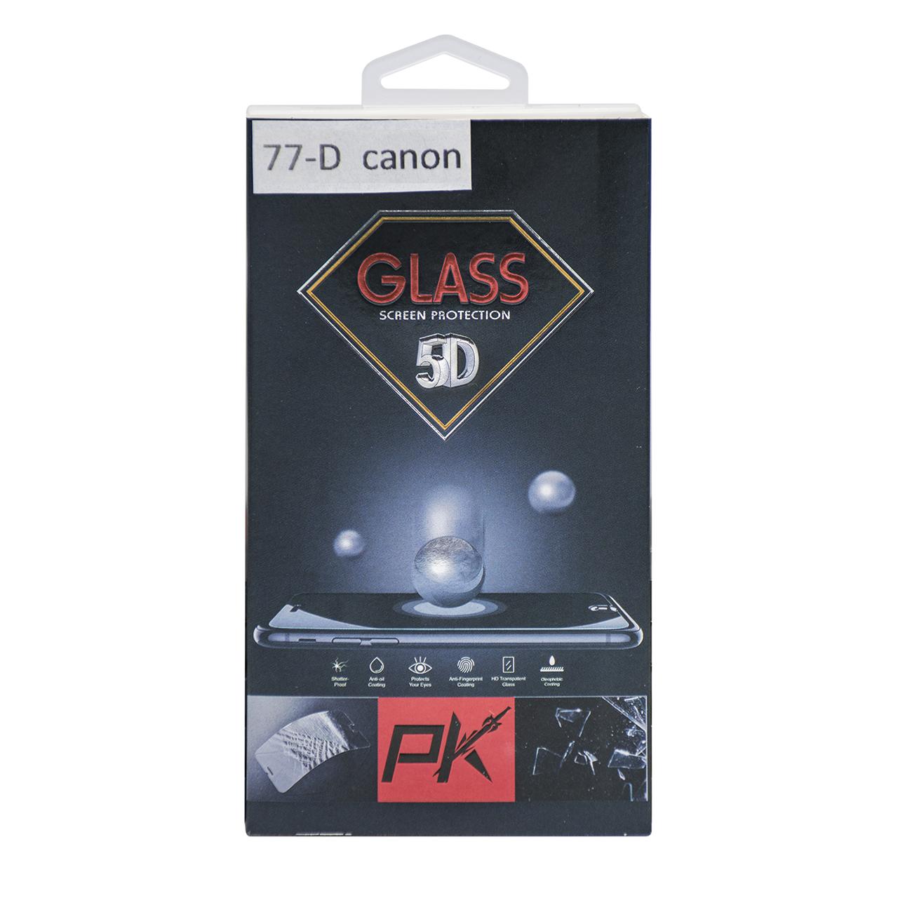 محافظ صفحه نمایش دوربین پی کی مدل P77D مناسب برای کانن 77D
