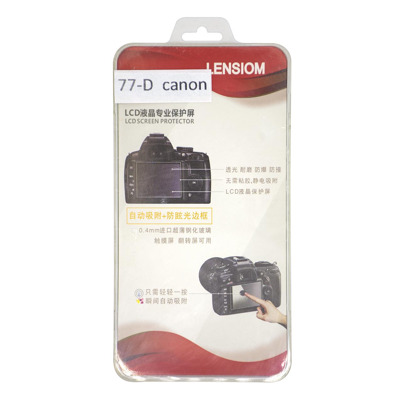 بررسی و {خرید با تخفیف} محافظ صفحه نمایش دوربین لنزیوم مدل L77D مناسب برای کانن 77D اصل