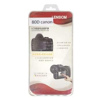 محافظ صفحه نمایش دوربین لنزیوم مدل L80D مناسب برای کانن 80D